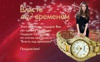 Olga Olgina, 23 декабря 1993, Донецк, id84102493