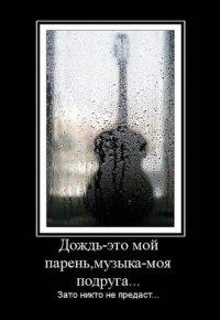 Але Ален, 6 июля , Москва, id84610196