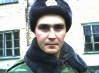 Сергей Смоляго, 15 декабря 1993, Новосибирск, id112092076