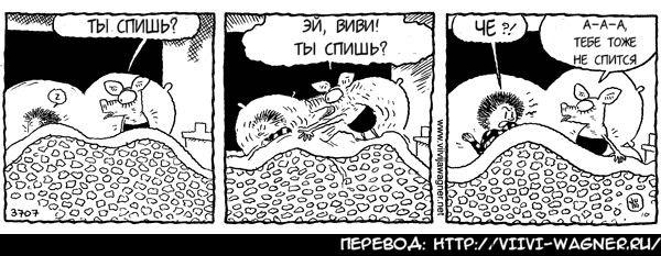 http://cs988.vkontakte.ru/u5878877/93229842/x_4245779a.jpg