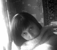 Екатерина Шевцова, 6 сентября 1993, Новозыбков, id72393461