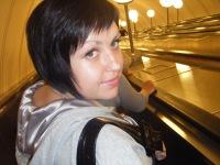 Любовь Меркулова, 1 марта , Омск, id108537315