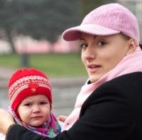 Алёна Артёменко, Мозырь