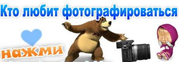http://cs9880.vk.me/u143560232/-14/x_815e8650.jpg