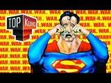 TOP Кино - Как победить Супермена
