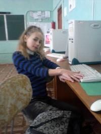 Оля Канунникова, 4 сентября 1999, Саратов, id164342789