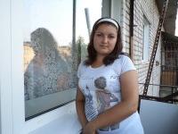 Ольга Исхакова, 28 мая 1987, Заринск, id179041540