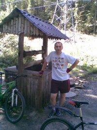 Дмитрий Колесник, 15 мая , Харьков, id67303206