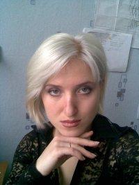 Оксана Мойсеева, 10 апреля 1994, Одесса, id80276346