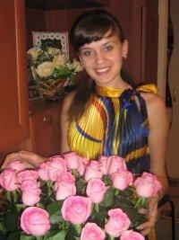 Оливия Трифонова, 7 февраля , Краснодар, id113731799