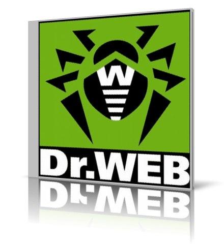 Ключи Dr.Web 2011 - это набор лицензионных файлов, который позволит