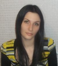 Олеся Ларькова, 25 июня 1983, Томск, id135063325