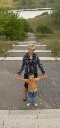 Оксана Бильдий, 2 января , Лозовая, id148362028