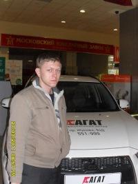 Алексей Рябов, 14 апреля 1992, Волгоград, id161460534