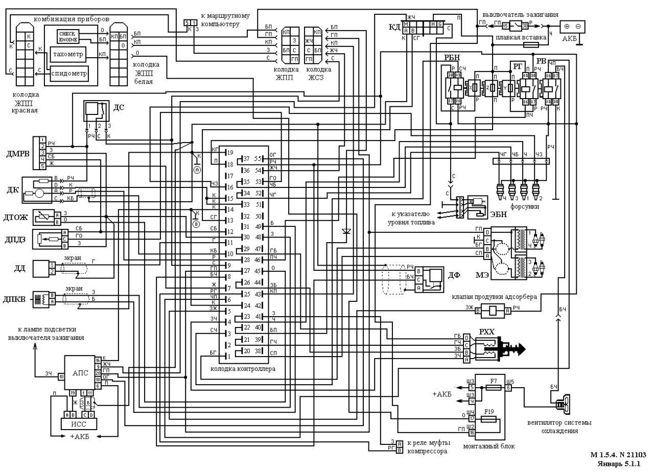 Москвич общая схема электрооборудования