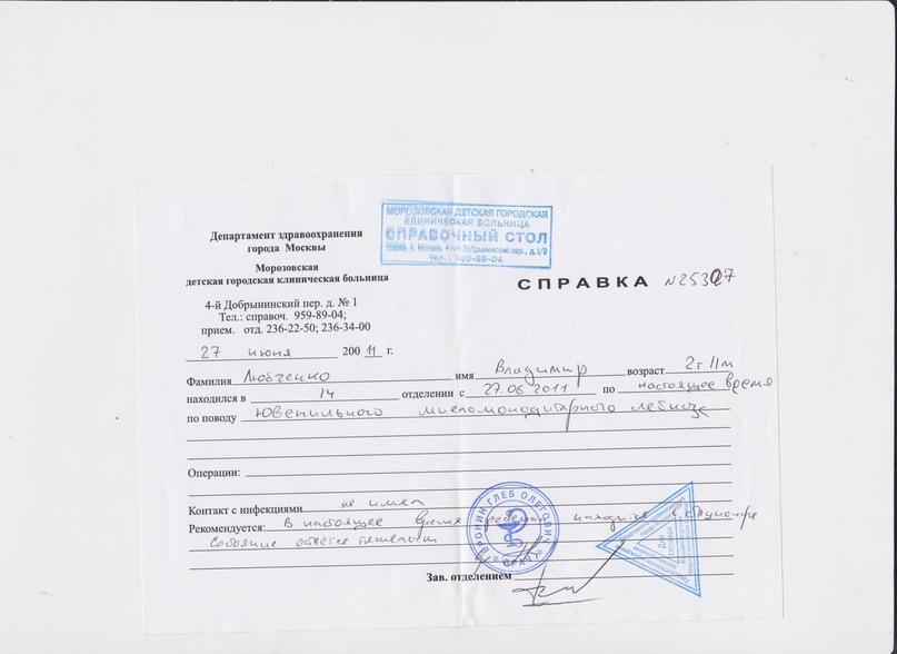 http://cs9881.vkontakte.ru/u3609704/139944237/y_7a5a7661.jpg