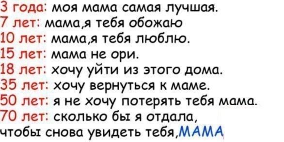 Так я люблю тебя стих