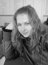 Вита Ревун, 26 июня , Мукачево, id103311444