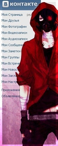 Слава Барышев, 9 апреля 1998, Магнитогорск, id156016717