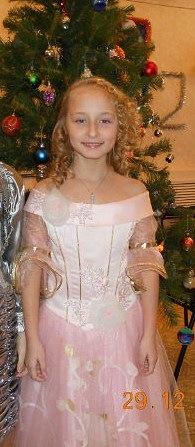 Диана Капустина, 7 декабря 1999, Воткинск, id157657255