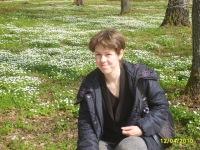 Екатерина Зорина, 29 мая , Москва, id50114457