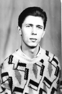 Анатолий Дорохин, 7 ноября 1969, Калуга, id56922075