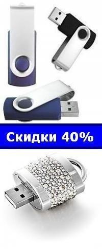 Флешки Уникальные, 5 апреля 1988, Москва, id62544593