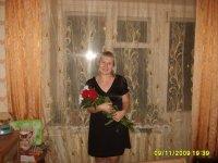 Александра Абрашкина, 26 апреля 1989, Рязань, id81256731