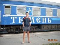 Сергей Викторович, 8 октября 1994, Лангепас, id92918864