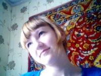 Екатерина Мохова, 26 ноября , Новосибирск, id123530379