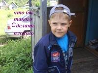 Сергей Антипов, Ува, id127129187