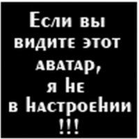 Пётр Петров, 9 декабря , Набережные Челны, id139669131