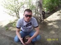 Роман Метлец, 28 марта 1995, Таганрог, id58496732