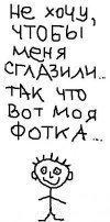 Антон Ушаков, 25 февраля 1998, Сыктывкар, id59672665