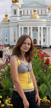 Марина Бутылина, 11 апреля , Саранск, id65959403