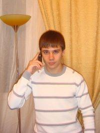 Александр Трофимов, 20 декабря 1990, Новосибирск, id66023537