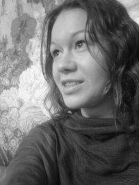 Александра Борейко, 26 октября , Киев, id73624483
