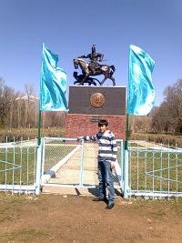 Kairat Alish, Казань, id116560263