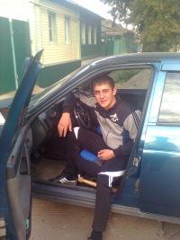 Виктор Авилов, 24 августа , Щигры, id130694258