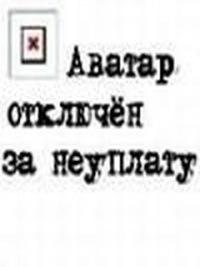 Папаня Неизвестный, 26 мая , Красноуфимск, id140355498