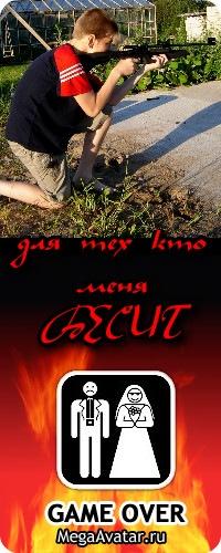 Никита Охотин, 4 июня , Кириши, id160457389