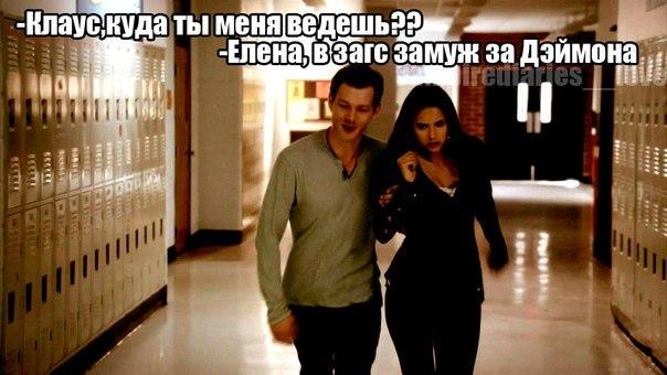 вампиры на аву: