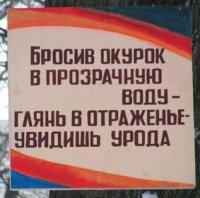 Ro Or, 24 мая , Москва, id67174311