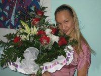 Александра Капустина, 29 апреля 1990, Херсон, id88305116