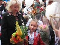 Юля Сибикина, 1 июля , Москва, id119581596