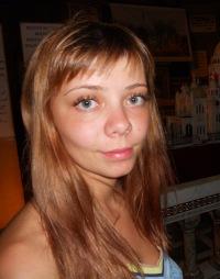 Женя Афанасьева