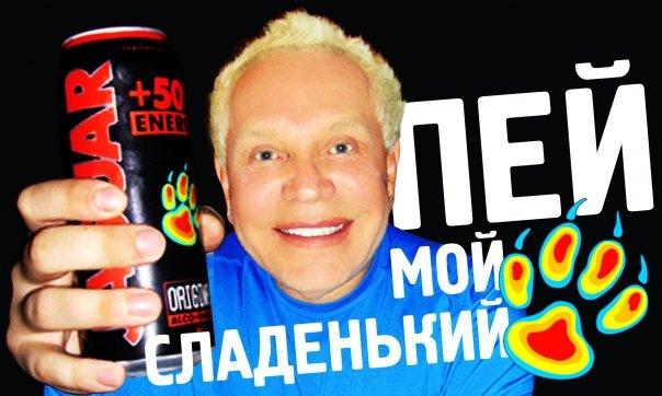 http://cs9885.vkontakte.ru/u14333814/-7/x_63f0efe4.jpg