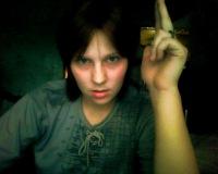 Кристина Ципилёва, 2 января , Лозовая, id148362032