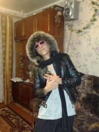 Дима Нефёдов, 13 января 1993, Екатеринбург, id154858144