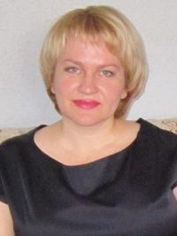 Ольга Лобачёва, 27 сентября 1973, Жигулевск, id159120739